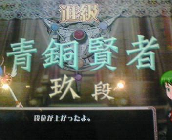 20070813212549.jpg