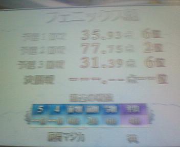 20070825224748.jpg
