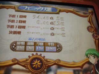 画像 001_s