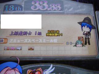画像 004_s