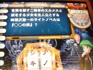 画像 006_s