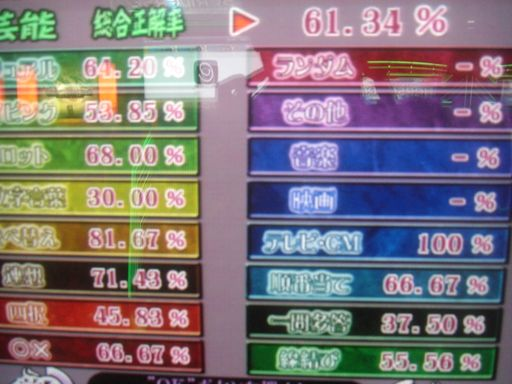 画像 037_s