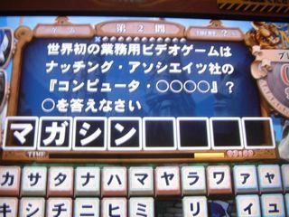 画像 003_s