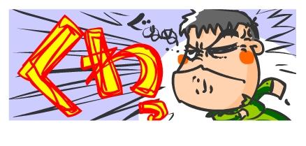 せぇの……スマイル!!