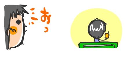 小田を売店で発見!!