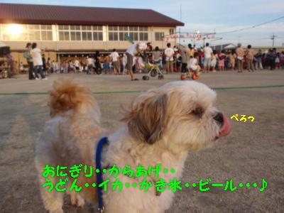 P7181362.jpg
