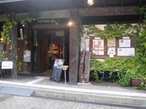 0929植物園のレストラン