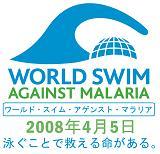 WSM_Logo_J.jpg