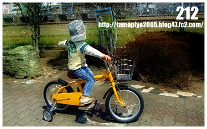 お気に入り』 Comment(7) Trackback ... : 無印 自転車 子供 20インチ : 自転車の