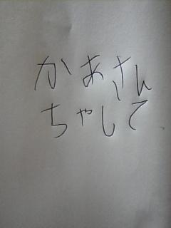 ばじ 002