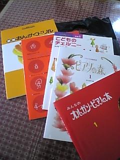 楽譜 001