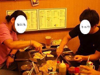 2_20091009194246.jpg