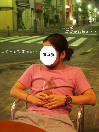 4_20091009194308.jpg