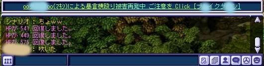 20070329184631.jpg