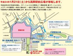 takaoka_eki_map860px_20120305021258.jpg