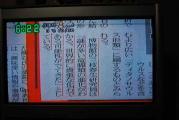 yomiuri-TV_2