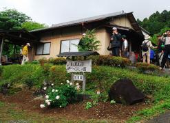 農の農具と暮らしの館