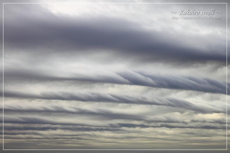 ロープな雲