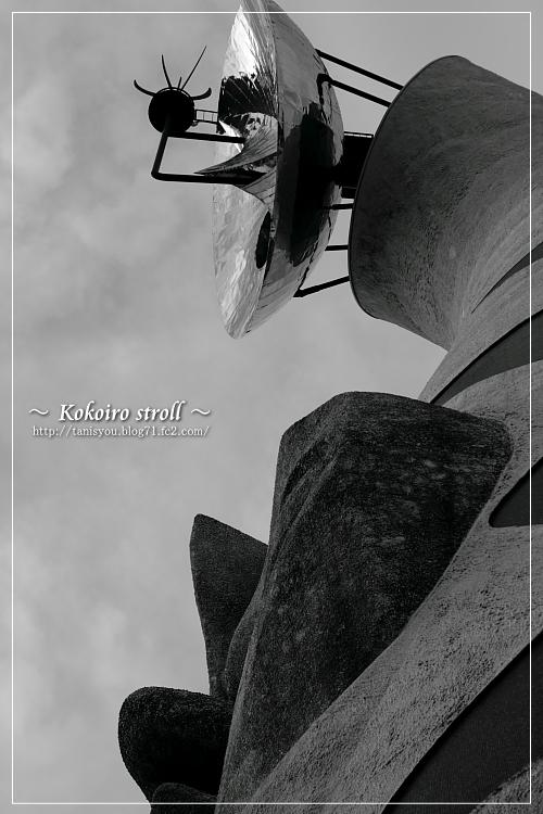 太陽の塔Ⅰ