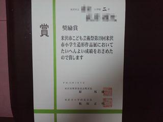 2012030520100000.jpg