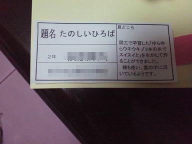 2012030821550000.jpg