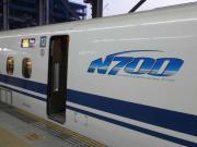 P4120023.jpg