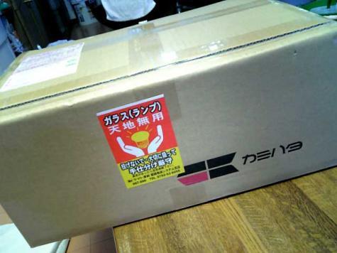 20080125hako.jpg