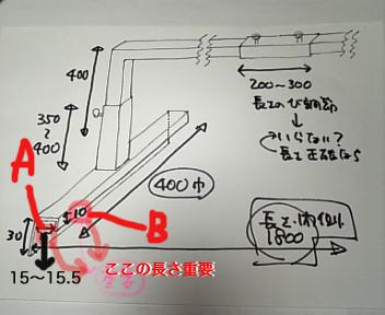 20080315tarafuku.jpg