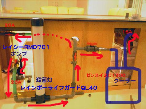 20080413haikan1.jpg