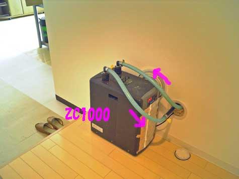 20080701cooler2.jpg