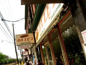 おやおや、阿藤しゃん、ここがベトナムサンドの店なんですねぇ~