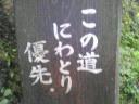 200811021223000.jpg