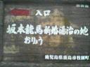 200811031215000.jpg