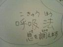 200811131901001.jpg