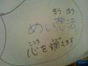 200811131902000.jpg