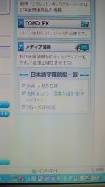 200905112210000_convert_20090511221847.jpg