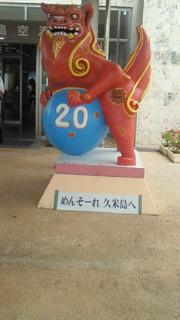 200907171110000.jpg