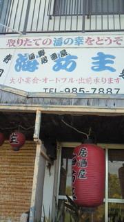 200907200812001.jpg