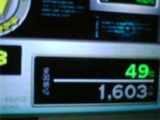080505 donadona