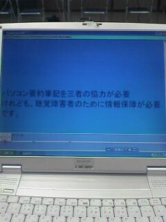 20051008153007