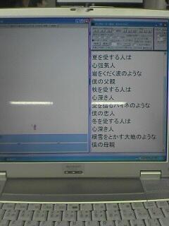 20051022105704