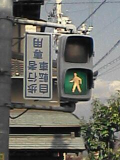 20051117122103