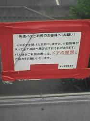 20060603230119