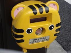 動物の押しボタン