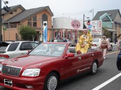 市長さんが乗っていることを教えてもらったんです。