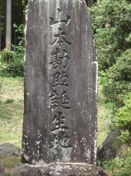石碑がありました。