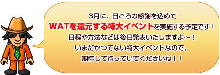 20080220_john.jpg