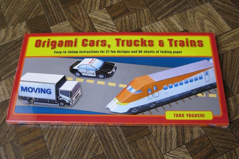 クリスマス 折り紙:折り紙 電車-taroorigami.blog87.fc2.com