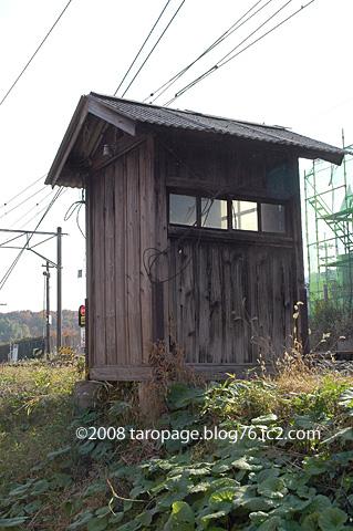 ポイント小屋