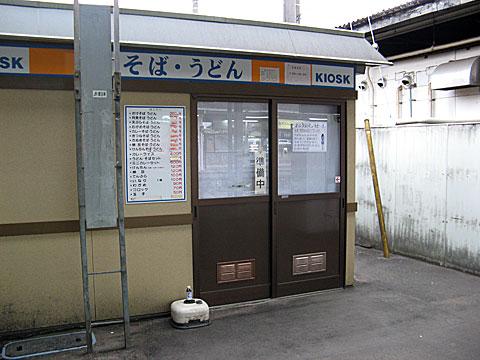石岡駅の凋落